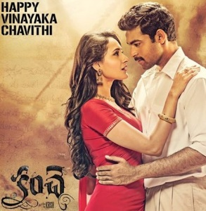 Kanche_Poster